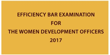 Efficiency Bar Examination For the Women Development officers - 2017