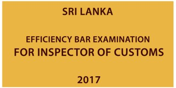 Efficiency Bar Examination for Inspector of Customs