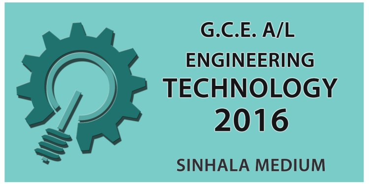 GCE A/L Engineering Technology Past Paper in Sinhala Medium - 2016