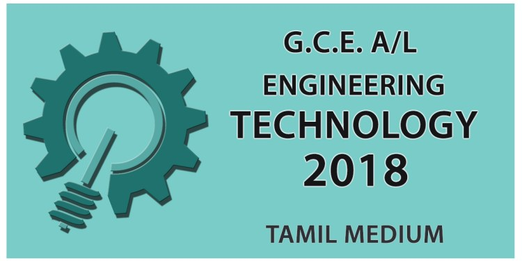 General Certificate of Education (Advanced Level) Examination - 2018 August - Engineering Technology