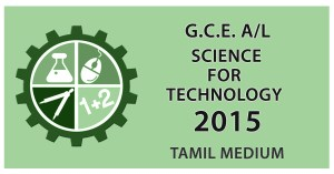 Download GCE Advanced Level Science for Technology paper in Tamil medium 2015