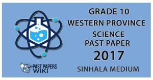 Download 2017 Grade 10 Science paper in Sinhala medium