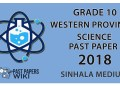 Download Grade 10 Science paper in 2018 Western province