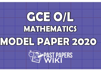GCE OL Mathematics Model Paper 2020
