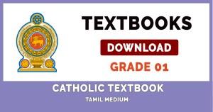 Grade 1 Catholic textbook