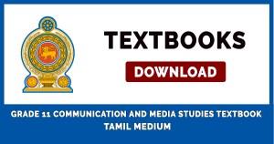 Grade 11 Communication and Media Studies textbook