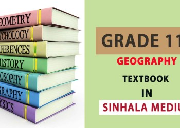 Grade 11 Geography textbook in Sinhala Medium - New Syllabus