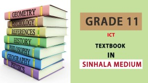 Grade 11 ICT textbook in Sinhala Medium - New Syllabus