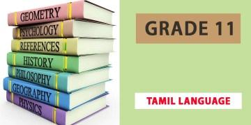 Grade 11 Tamil Language Textbook - New Syllabus