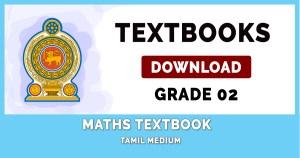 Grade 2 Maths textbook | Tamil Medium