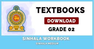 grade 2 sinhala workbook