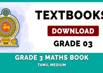 Grade 3 Maths Book | Tamil Medium Textbooks Download