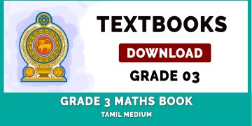 Grade 3 Maths Book | Tamil Medium Textbooks Download