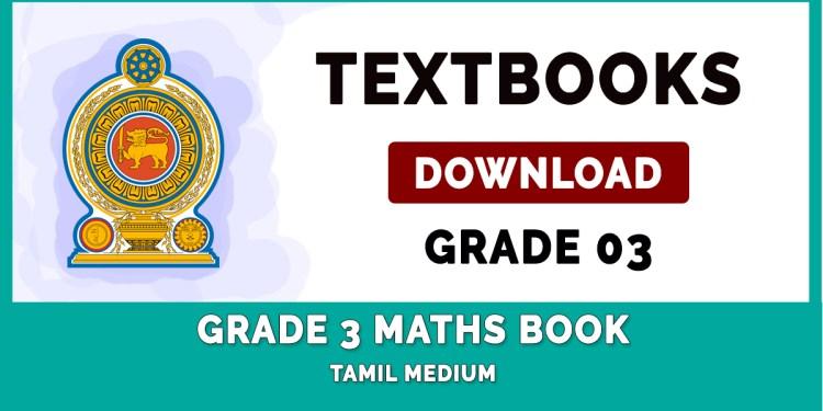 Grade 3 Maths Book   Tamil Medium Textbooks Download