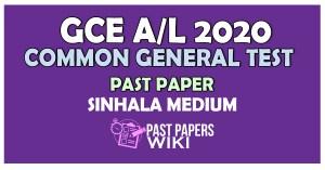 2020 A/L Common General Test Past Paper