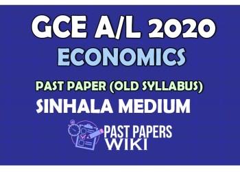 Advanced Level Economics Past Paper 2020 | Old Syllabus