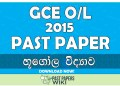 2015 O/L Geography Past Paper   Sinhala Medium