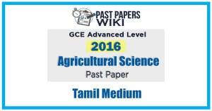 2016 A/L Agricultural Science Past Paper   Tamil Medium