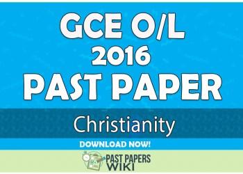 2016 O/L Christianity Past Paper | English Medium