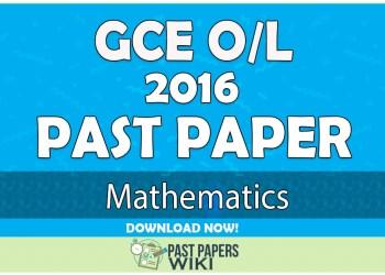 2016 O/L Mathematics Past Paper   English Medium