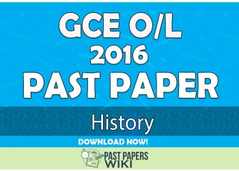 2016 O/L History Past Paper | English Medium
