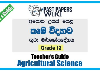 Grade 12 A/L Agricultural Science Teachers Guide | Tamil medium