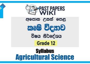 Grade 12 A/L Agricultural Science syllabus (2017) | Tamil Medium