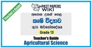 Grade 13 A/L Agricultural Science Teachers Guide