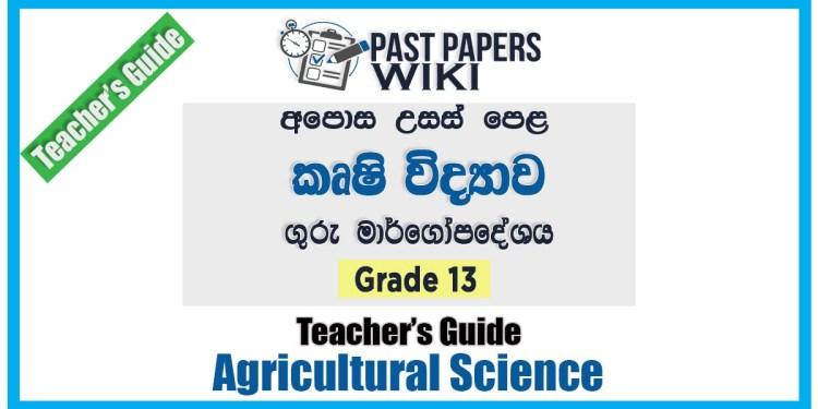 Grade 13 A/L Agricultural Science Teachers Guide   Tamil medium
