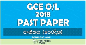 2018 O/L Music ( Oriental) Past Paper   Sinhala Medium