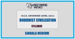 A/L BC Syllabus | Sinhala Medium