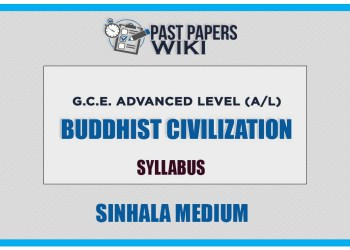 A/L BC Syllabus | Sinhala Medium