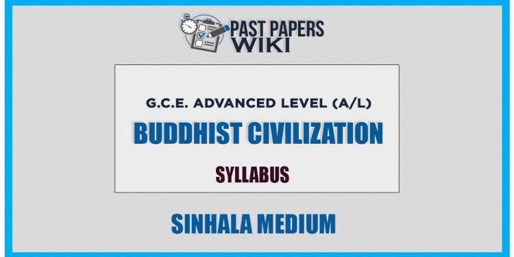 A/L BC Syllabus   Sinhala Medium