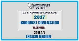 2017 A/L BC Past Paper | English Medium