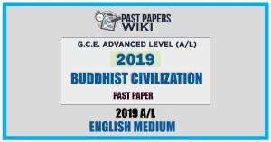 2019 A/L BC Past Paper | English Medium