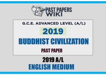 2019 A/L BC Past Paper   English Medium