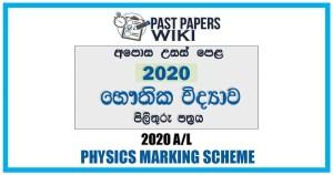 2020 A/L Physics Marking Scheme