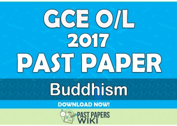 2018 O/L Buddhism Past Paper | English Medium