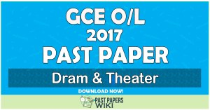 2017 O/L Drama & Theater Past Paper | Tamil Medium