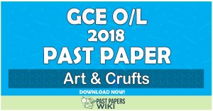 2018 O/L Art & Crufts Past Paper | Tamil Medium