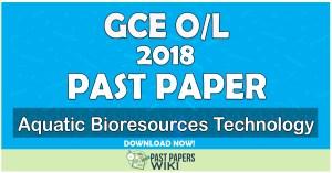 2018 O/L Aquatic Bioresources Technology Past Paper | Tamil Medium