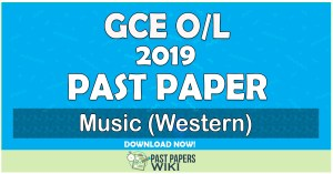 2019 O/L Music (Western) Past Paper | Tamil Medium