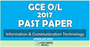 2017 O/L Information & Communication Technology Past Paper | Tamil Medium