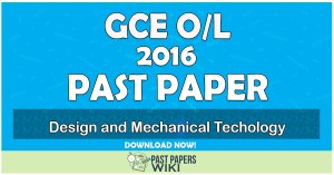 2016 O/L Design and Mechanical Technology Past Paper | Tamil Medium