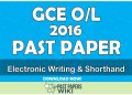 2016 O/L Electronic Writing & Shorthand Past Paper | Tamil Medium