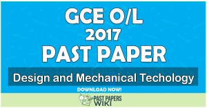 2017 O/L Design and Mechanical Technology Past Paper | Tamil Medium