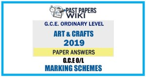 2019 O/L Art Marking Scheme | Tamil Medium