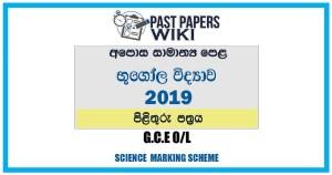 2019 O/L Geography Marking Scheme   Sinhala Medium