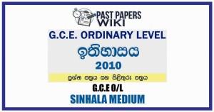 2010 O/L History Past Paper and Answers | Sinhala Medium