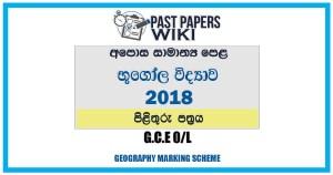 2018 O/L Geography Marking Scheme   Sinhala Medium